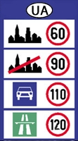 Ukraine speed limits